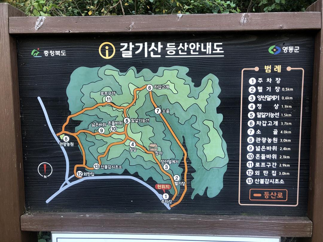 IMG_6745_Map.jpg